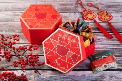 Chef Nic's Chinese New Year Gift Sets | Buyandship Singapore