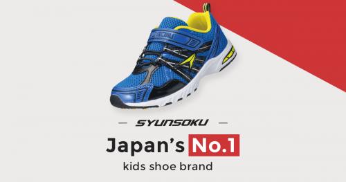 Syunsoku Kids Shoes