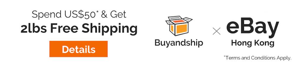 buyandship ebay