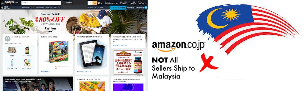 shop amazon japan ship to Malaysia