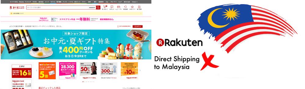 shop rakuten ship to Malaysia