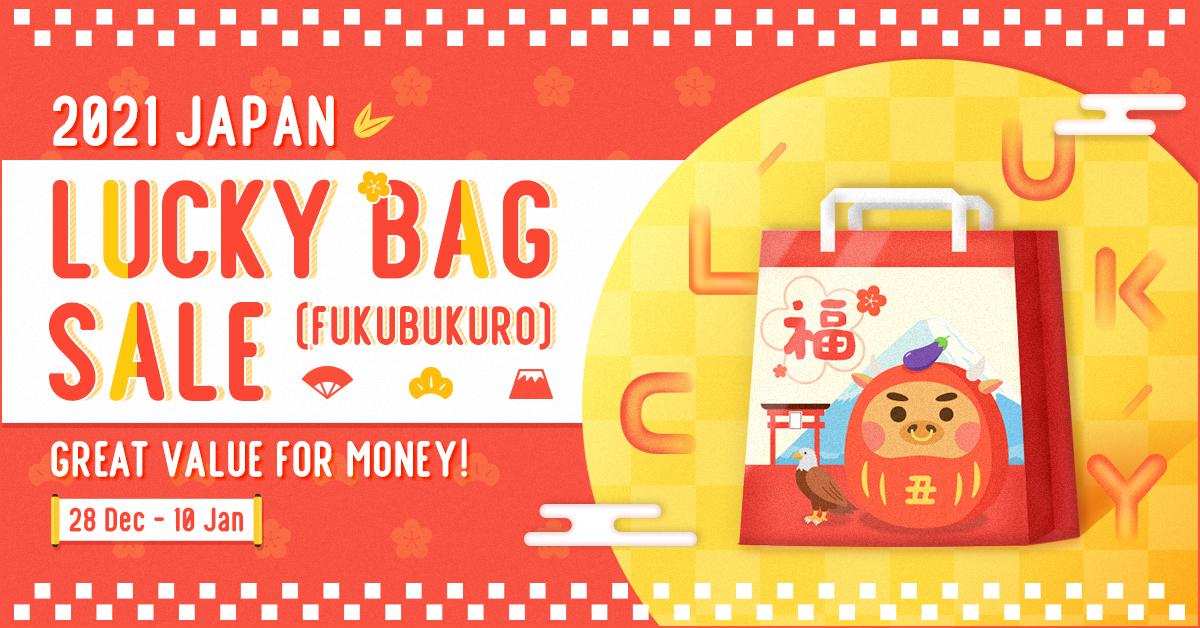 japan lucky bag 2021 fukubukuro