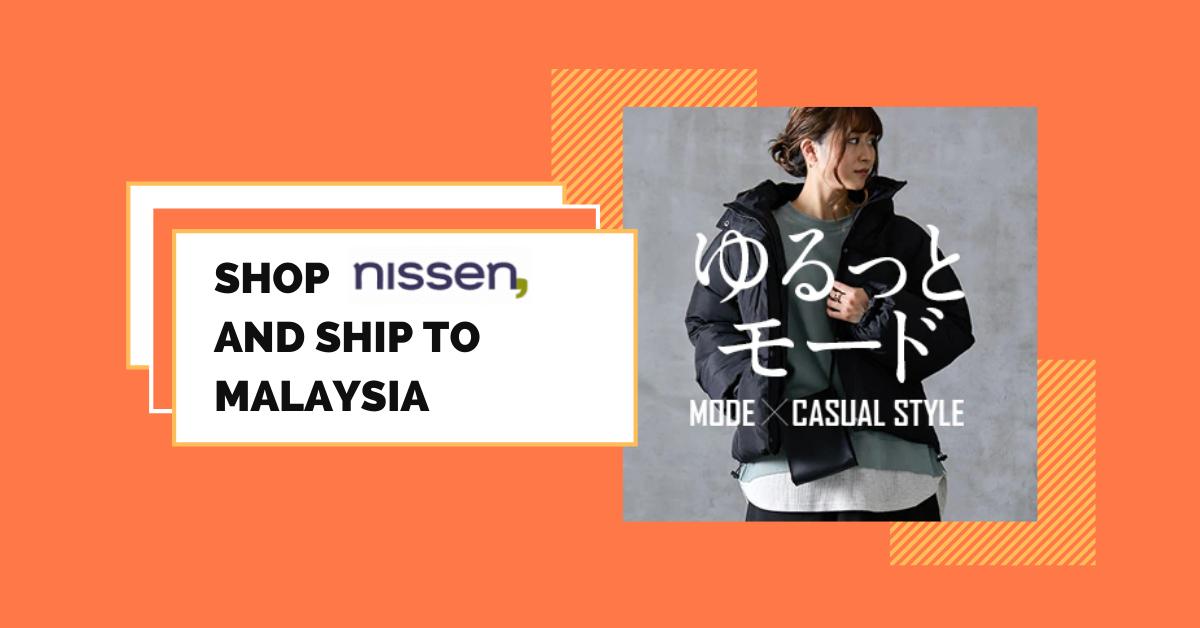 shop nissen ship to Malaysia